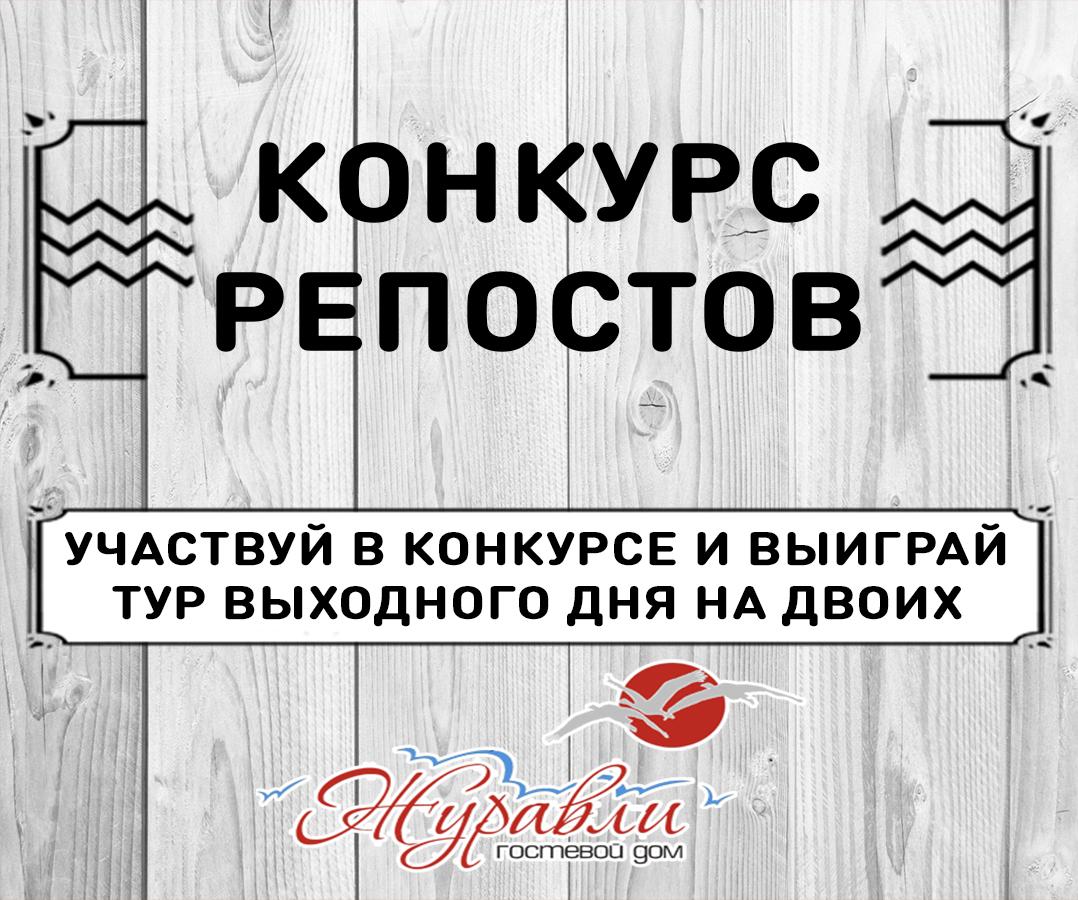 Тур на Ивана Купала
